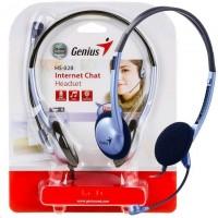 Headphones Genius HS-028
