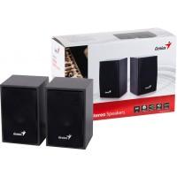 Speakers Genius SP-HF160