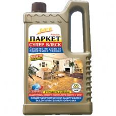 Floor cleaner Bagi Super Blesk 1000 ml.