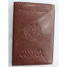 Birth certificate cover