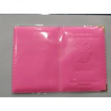 Passport cover pink