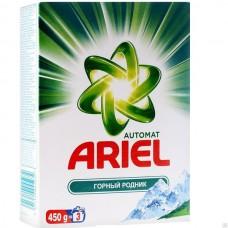 Washing powder Ariel 450g. automatic