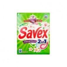Washing powder Savex 400gr. automatic