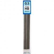 Leads for mechanical pencils 0.5mm, HB, 12pcs