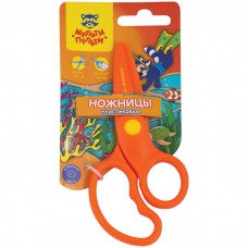 Children plastic scissors