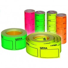 Price tag colored 38mmX26mm