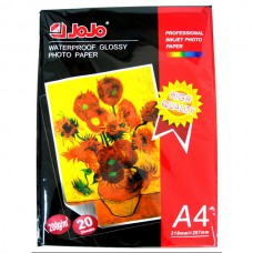 Photo paper JoJo A4, 200gr., glossy, 20 sheets