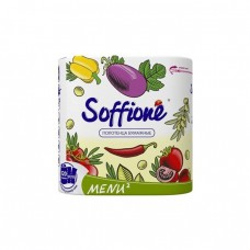 Paper towel Soffione 2 ply 2 pcs.